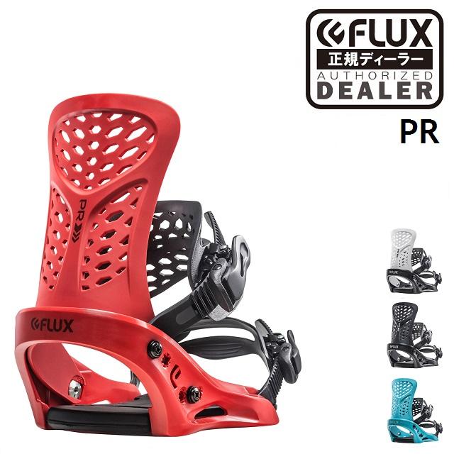 19-20 FLUX PR フラックス ピーアール ビンディング バインディング スノーボード メンズ レディース 日本正規品