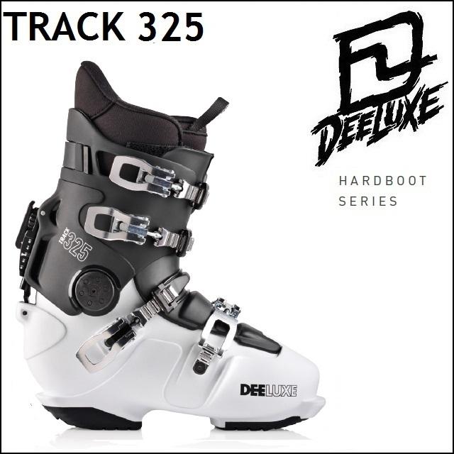 18-19 DEELUXE ディーラックス ブーツ TRACK325 トラック325 ハードブーツ ノーマルインナー アルペン