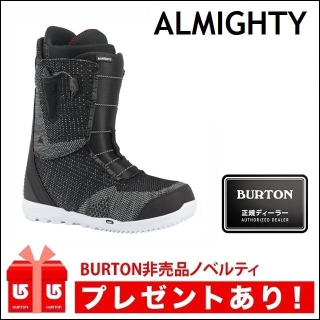 17-18 BURTON バートン ブーツ ALMIGHTY アルマイティ 【正規保証書付】