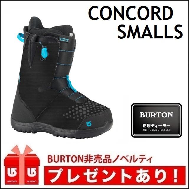 【日本産】 17-18 BURTON バートン ブーツ バートン CONCORD SMALLS コンコード スモール キッズ コンコード BURTON【正規保証書付】, BONZ:3777b759 --- canoncity.azurewebsites.net