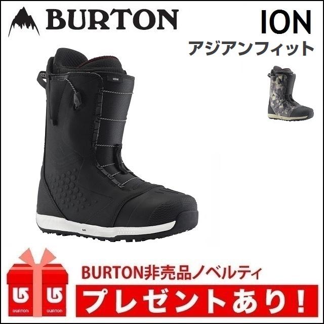 18-19 BURTON バートン ブーツ ION アイオン 【正規保証書付】