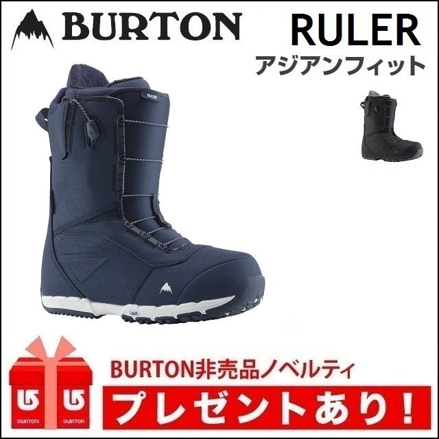 18-19 BURTON バートン ブーツ RULER ルーラー 【正規保証書付】