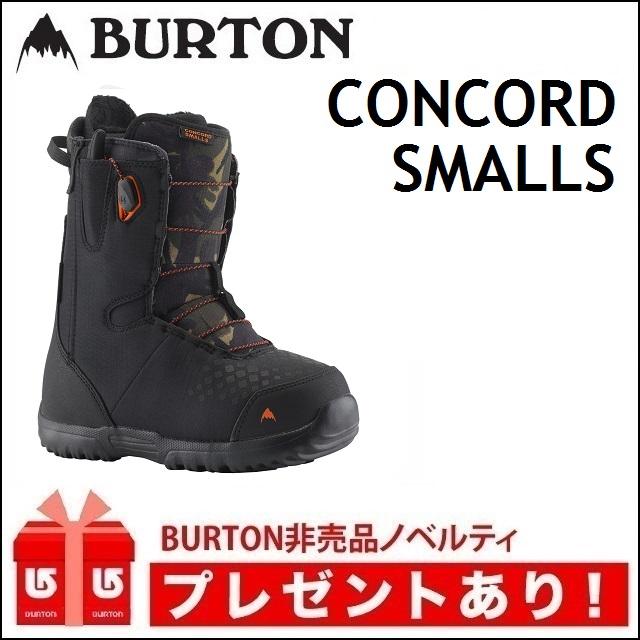 18-19 BURTON バートン ブーツ CONCORD SMALLS コンコード スモール キッズ 【正規保証書付】