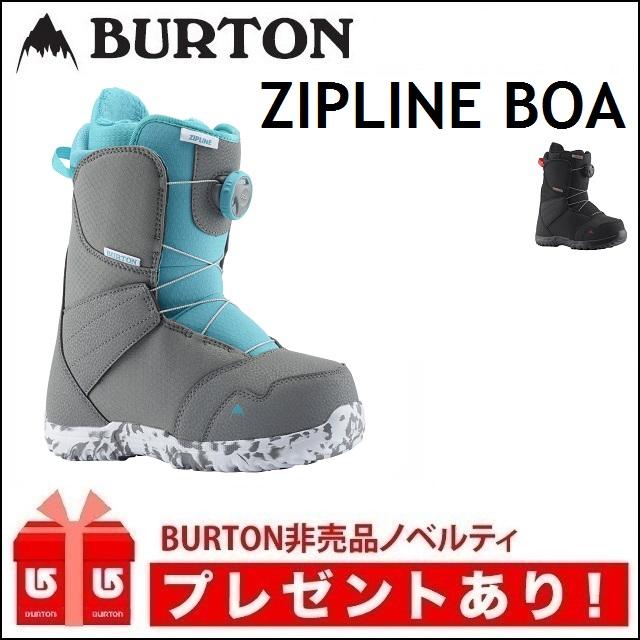 18-19 BURTON バートン ブーツ ZIPLINE BOA ジップライン ボア キッズ 【正規保証書付】