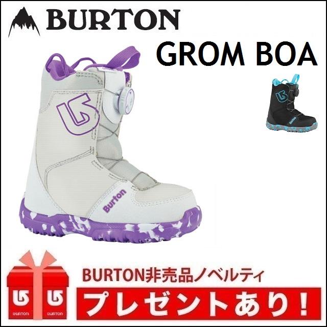 18-19 BURTON バートン ブーツ GROM BOA グロム ボア キッズ 【正規保証書付】