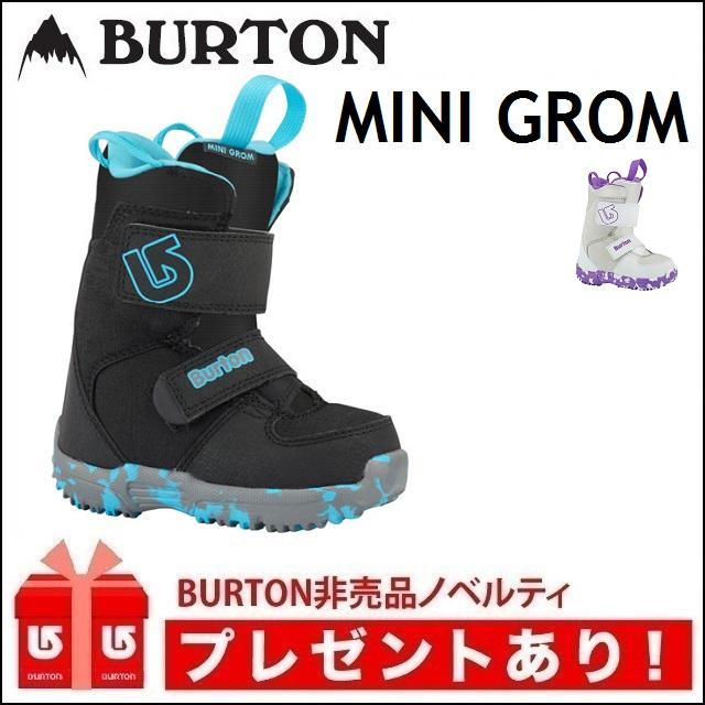 18-19 BURTON バートン ブーツ MINI GROM ミニグロム キッズ 【正規保証書付】