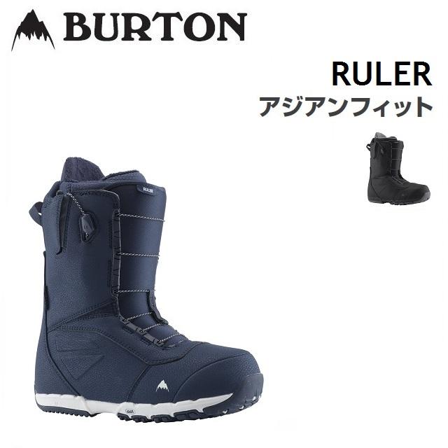 18-19 BURTON バートン ブーツ RULER ルーラー 日本正規品