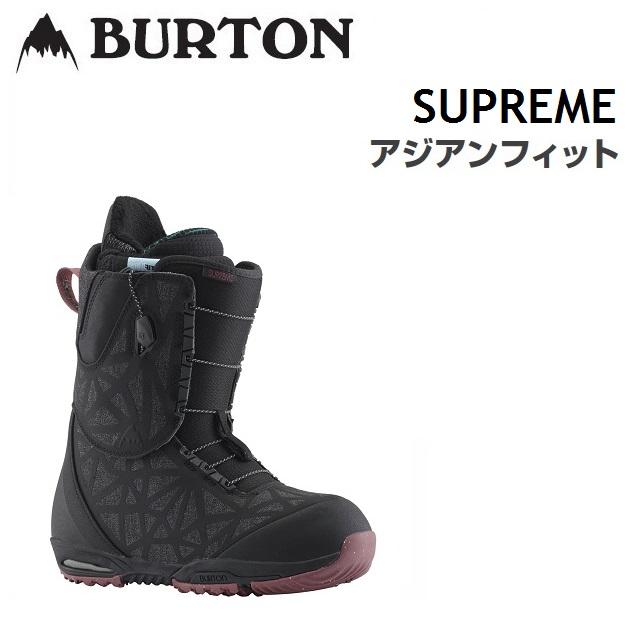 18-19 BURTON バートン ブーツ SUPREME サプリーム レディース 日本正規品