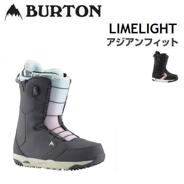 18-19 BURTON バートン ブーツ LIMELIGHT ライムライト レディース 日本正規品