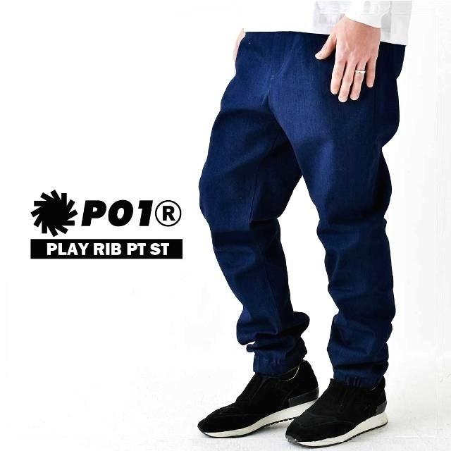 [最大3000円クーポン配布中] P01 プレイ RIB PANTS ST リブパンツPLAYDESIGN プレイデザイン