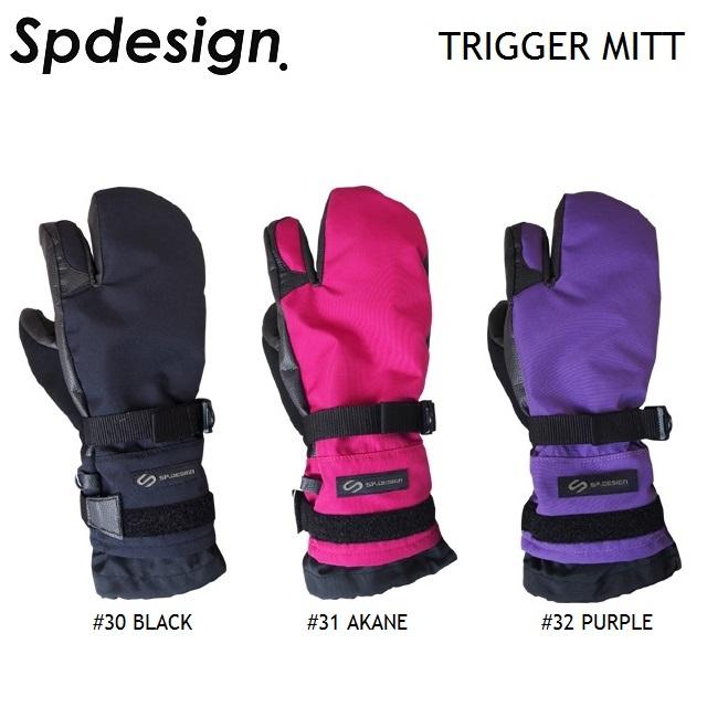 SP-DESIGN エスピーデザイン TRIGGER MITT GLOVE トリガーミットグローブ GORE-TEX
