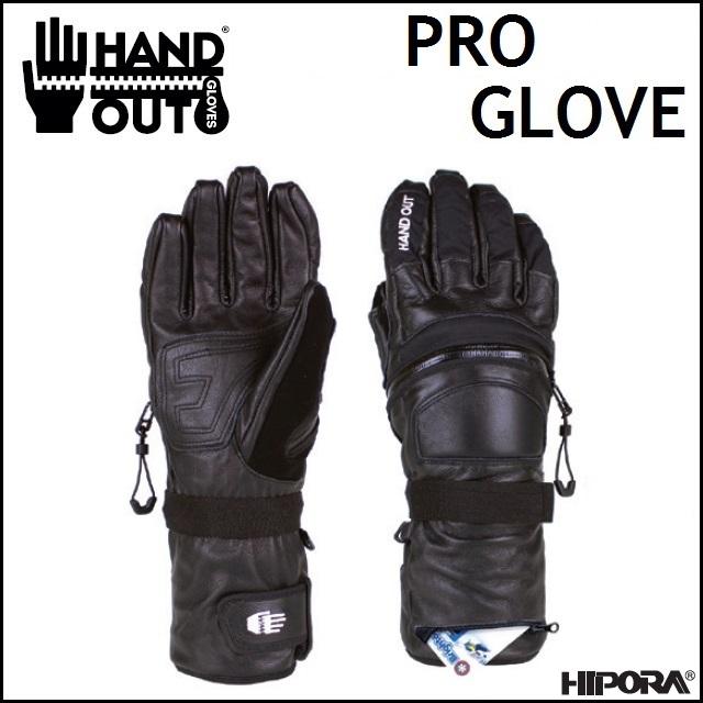 18-19 HAND OUT GLOVES ハンドアウト グローブ PRO GLOVE プロ (5本指)