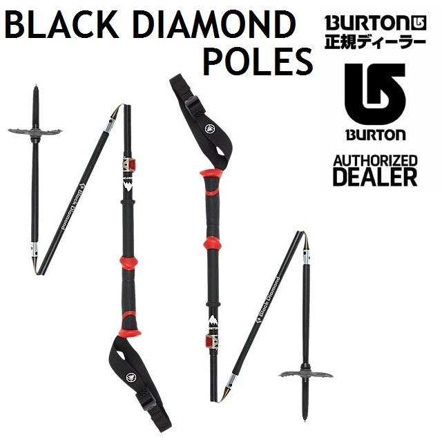 17-18 BURTON バートン × BLACK DIAMOND COMPACTOR POLES ブラックダイアモンド ポール