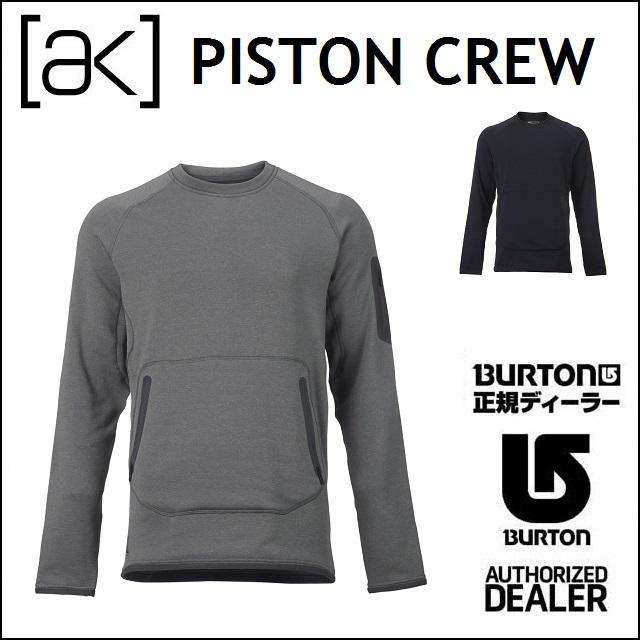 BURTON バートン インナー AK PISTON CREW