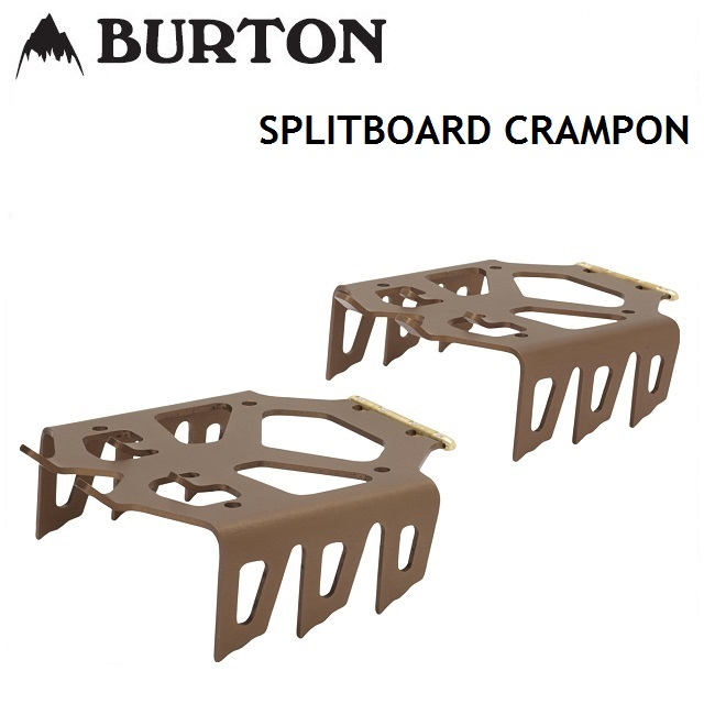 18-19 BURTON バートン SPLITBOARD CRAMPON スプリットボード クランポン 日本正規品