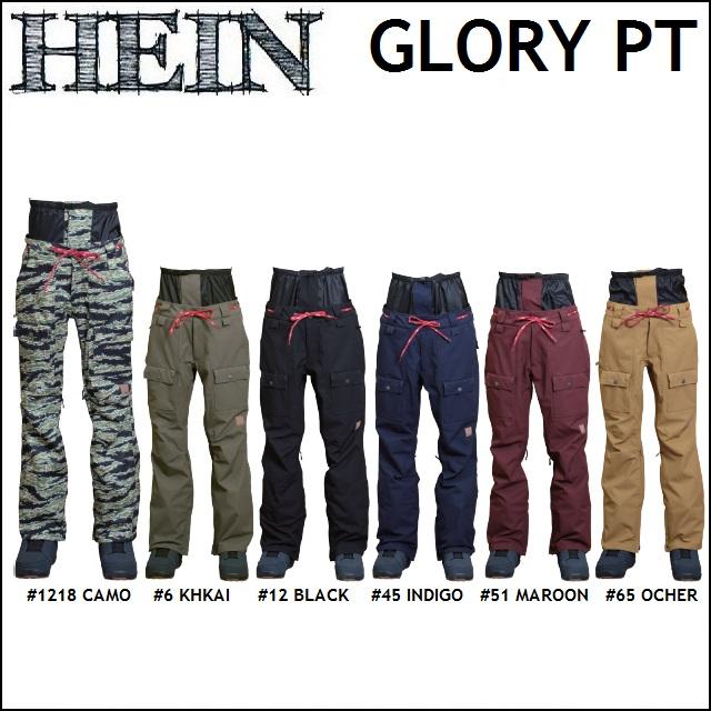 18-19 HEIN ヘイン WEAR ウエア GLORY PANTS グローリー パンツ