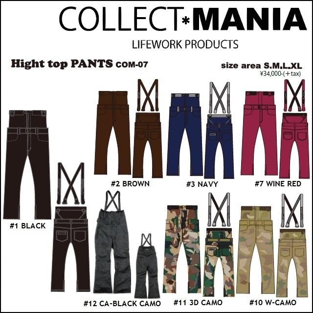 18-19 COLLECT MANIA コレクトマニア ウエア COM-07 HIGH TOP PANTS ハイトップ パンツ 【SP-DESIGN エスピーデザイン SPD】
