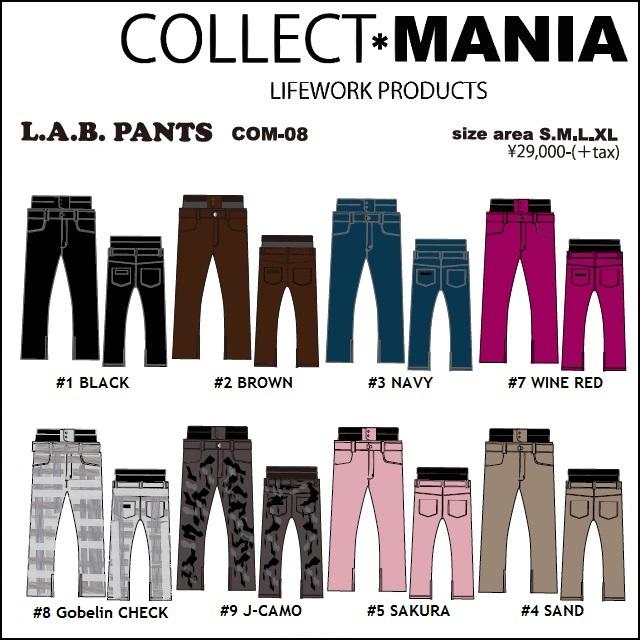 18-19 COLLECT MANIA コレクトマニア ウエア COM-08 L.A.B PANTS ラブ パンツ 【SP-DESIGN エスピーデザイン SPD】