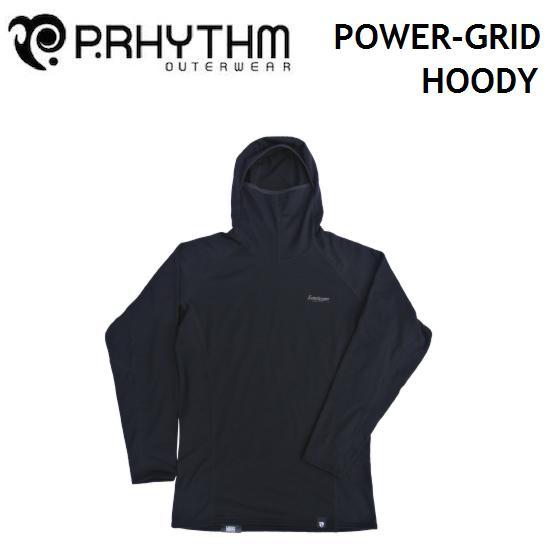P.RHYTHM プリズム インナーPOWER-GRID HOODY POLARTEC