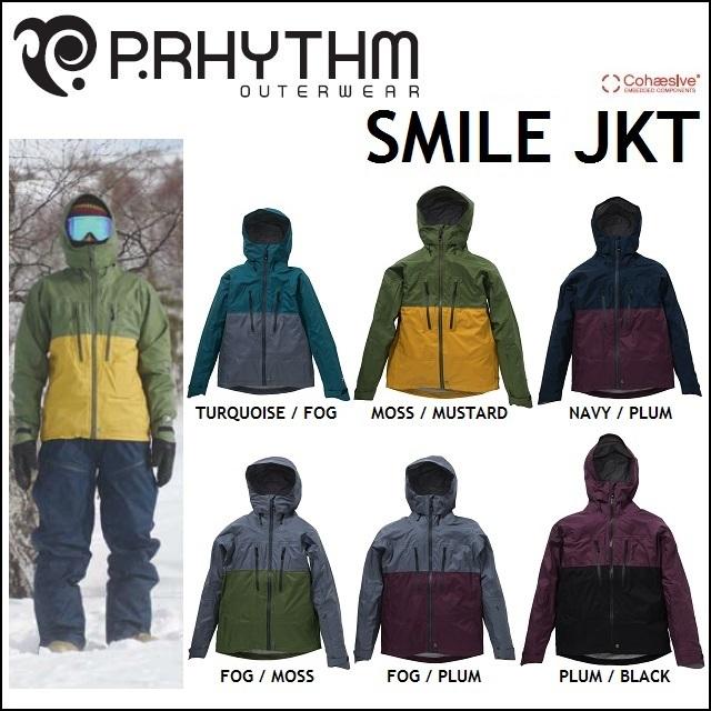 17-18 P.RHYTHM プリズム ウエア SMILE JACKET スマイル ジャケット