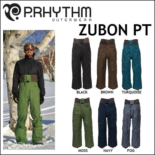 新着商品 17-18 P.RHYTHM ズボン プリズム ウエア 17-18 ZUBON ZUBON PANTS ズボン パンツ, コウタチョウ:104a556c --- konecti.dominiotemporario.com