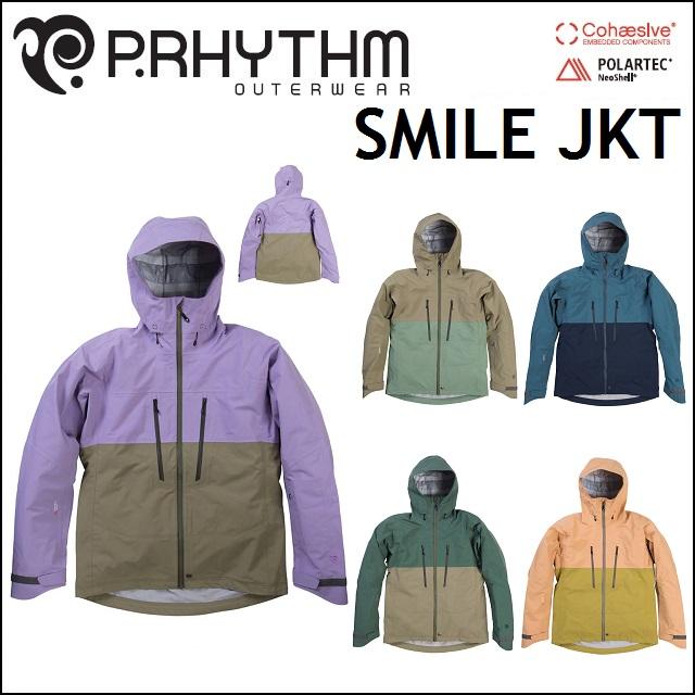 18-19 P.RHYTHM プリズム ウエア SMILE JACKET スマイル ジャケット
