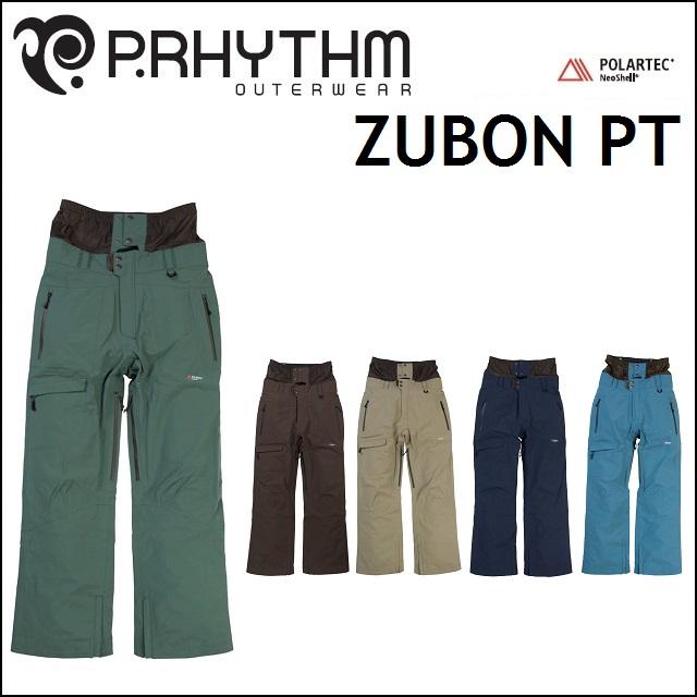 18-19 P.RHYTHM プリズム ウエア ZUBON PANTS ズボン パンツ
