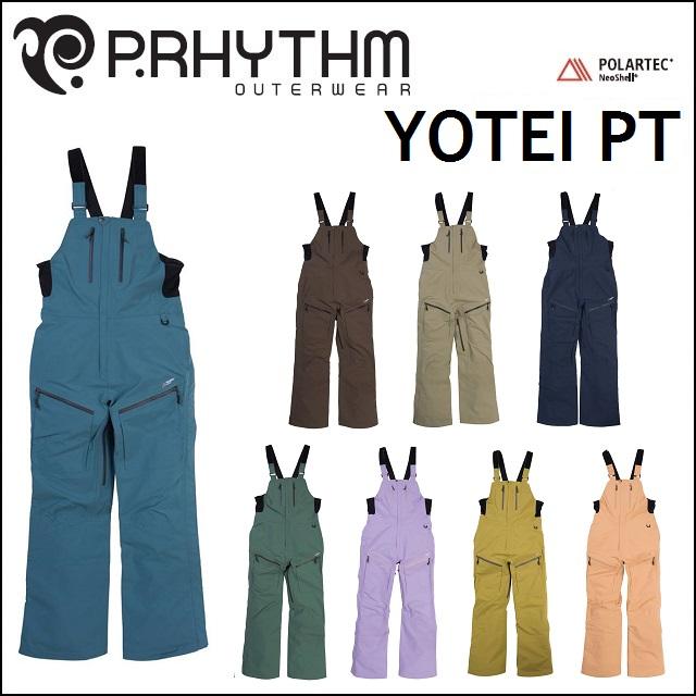 18-19 P.RHYTHM プリズム ウエア YOTEI PANTS ヨウテイ パンツ