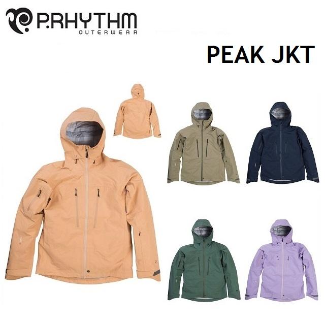 18-19 P.RHYTHM プリズム ウエア PEAK JACKET ピーク ジャケット