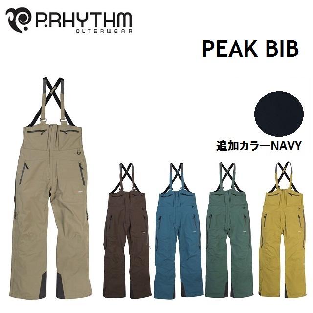 18-19 P.RHYTHM プリズム ウエア PEAK BIB PANTS ピーク ビブ パンツ