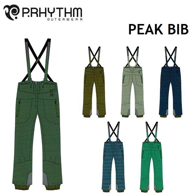 19-20 P.RHYTHM プリズム PEAK BIB PANTS ピーク ビブ パンツ ウエア メンズ レディース スノーボード