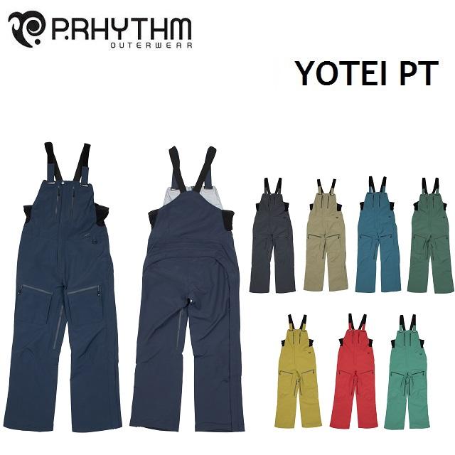 2020-2021 P.RHYTHM プリズム 中古 20-21 YOTEI PANTS ウエア スノーボード メンズ ヨウテイ レディース 注文後の変更キャンセル返品 パンツ