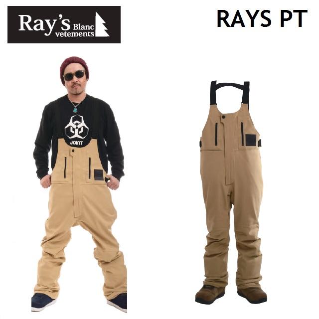 [最大3000円クーポン配布中] 19-20 RAYS / MOUNTAIN ROCK STAR マウンテンロックスター ウエア RAYS PANTS レイズ パンツ BEIGE