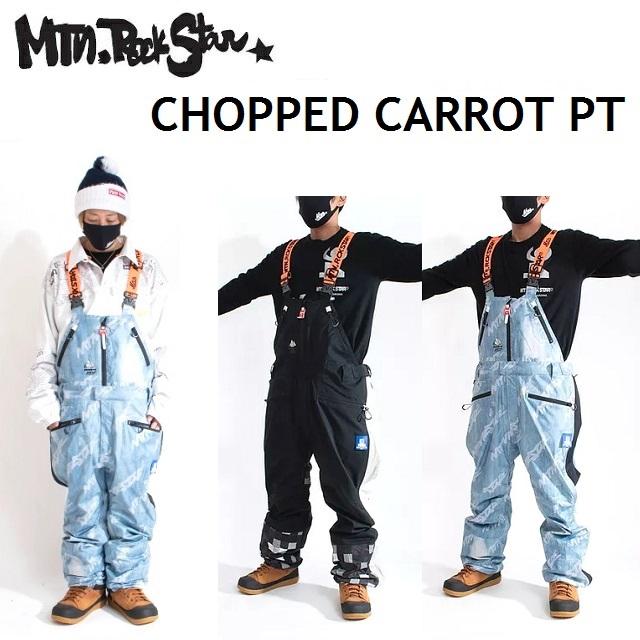 2021-2022 MOUNTAIN ROCK STAR マウンテンロックスター 21-22 CHOPPED CARROT 推奨 メンズ パンツ キャロット スノーボード ウエア PANTS チョップド 販売 レディース