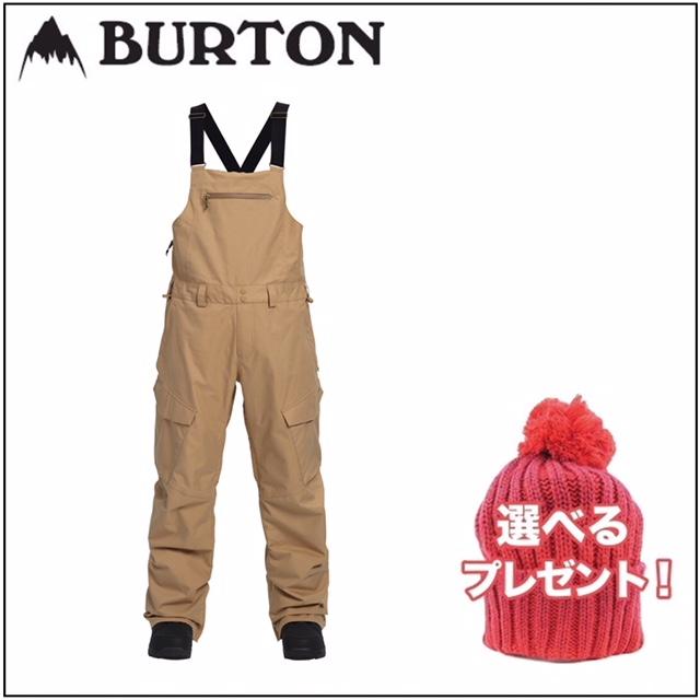 18-19 BURTON バートン ウエア RESERVE BIB PANT リザーブ ビブ パンツ KELP メンズ