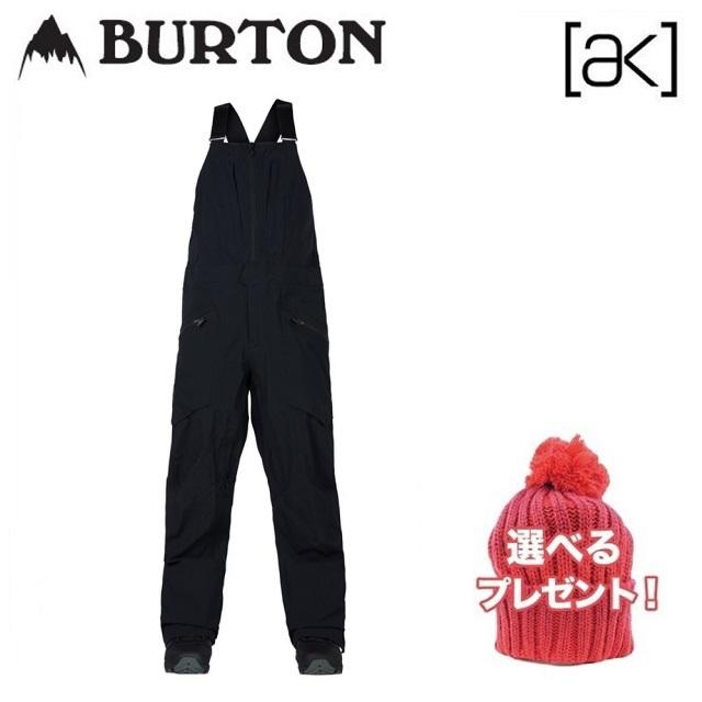 [最大3000円クーポン配布中] 18-19 BURTON バートン ウエア AK GORE-TEX 3L FREEBIRD BIB PANT フリーバード ビブ パンツ TRUE BLACK メンズ