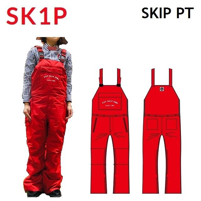 [最大3000円クーポン配布中] 19-20 SKIP スキップ ウエア SKIP PANTS パンツ レディース
