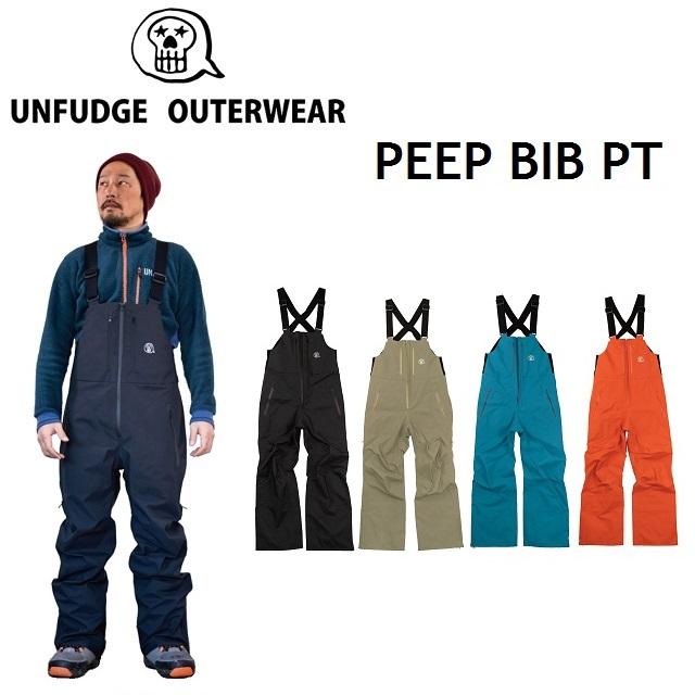 19-20 UNFUDGE アンファッジ PEEP BIB PANTS ピープ ビブ パンツ ウエア メンズ レディース スノーボード