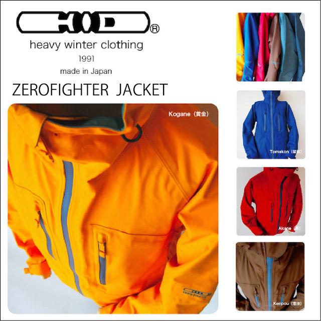 HID エイチアイディ ZERO FIGHTER JACKET ゼロファイター ジャケット 70デニール/GORE-TEX ゴアテックス H.I.D WEAR ウエア