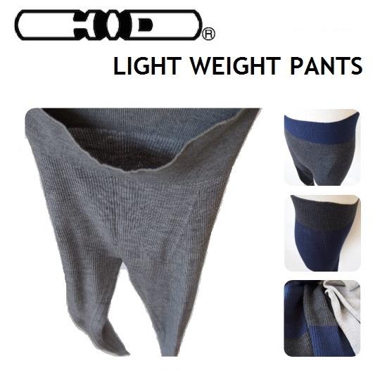 HID エイチアイディー LIGHT WEIGHT PANTS ライト ウエイト パンツ BASE LAYER ベース レイヤー