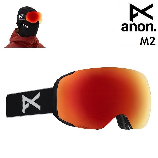 19-20 ANON M2 MFI-BLACK / SONAR RED アノン ゴーグル スノーボード アジアンフィット 日本正規品