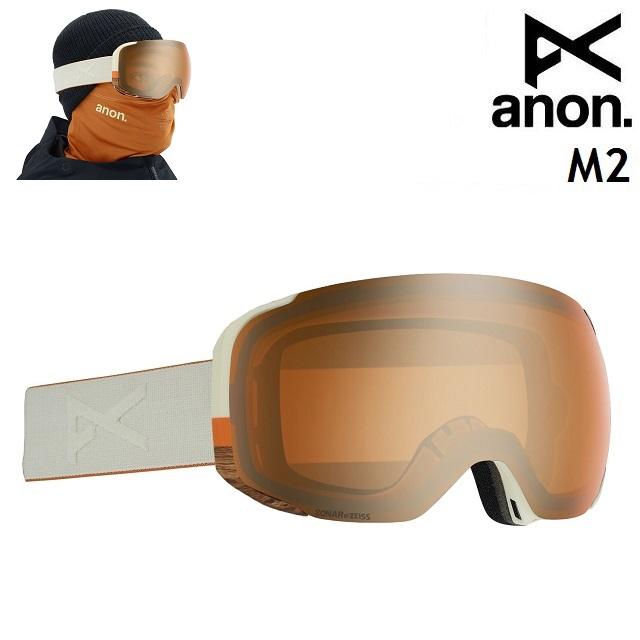 19-20 ANON M2 MFI-WOODY / SONAR BRONZE アノン ゴーグル スノーボード アジアンフィット 日本正規品