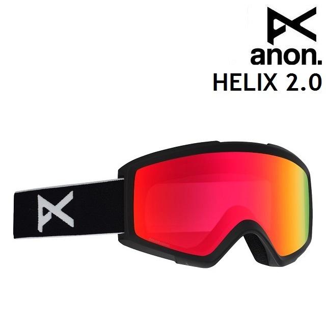 19-20 ANON HELIX 2.0-BLACK / SONAR RED アノン ゴーグル スノーボード アジアンフィット 日本正規品