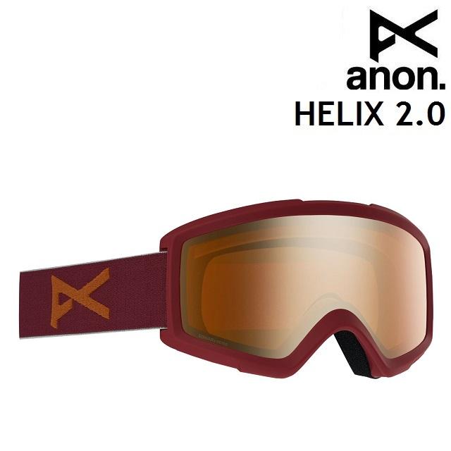 19-20 ANON HELIX 2.0-MAROON / SONAR BRONZE アノン ゴーグル スノーボード アジアンフィット 日本正規品