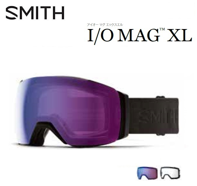 19-20 SMITH スミス I/O MAG XL アイオー マグ エックスエル BLACKOUT / CP PHOTOCHROMIC ROSE FLASH クロマポップレンズ ゴーグル スノーボード ジャパンフィット 日本正規品