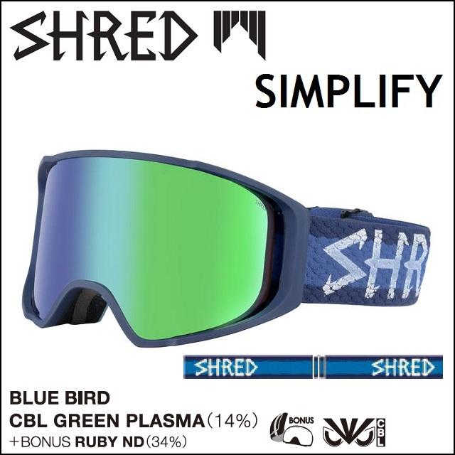 17-18 SHRED シュレッド ゴーグル SIMPLIFY シンプリファイ BLUE BIRD / CBL GREEN PLASMA