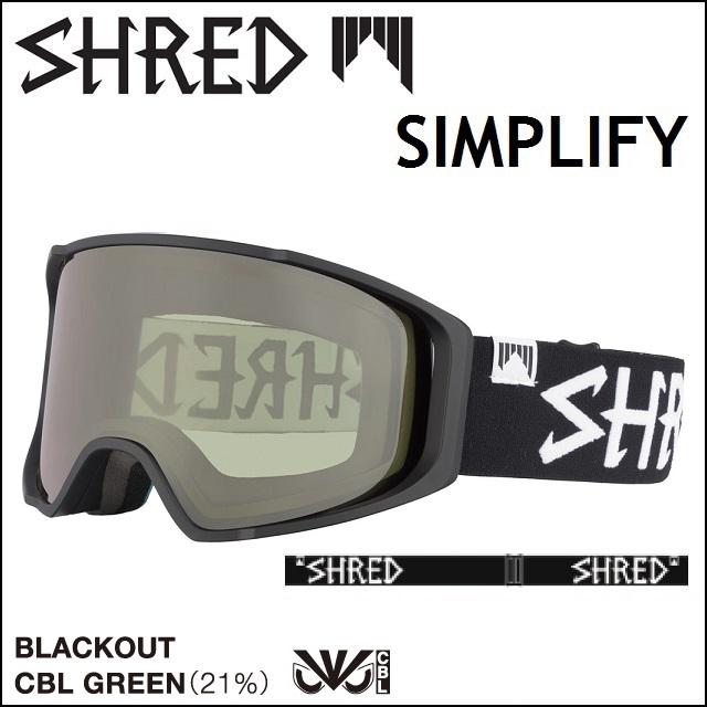 18-19 SHRED シュレッド ゴーグル SIMPLIFY シンプリファイ BLACKOUT / CBL GREEN