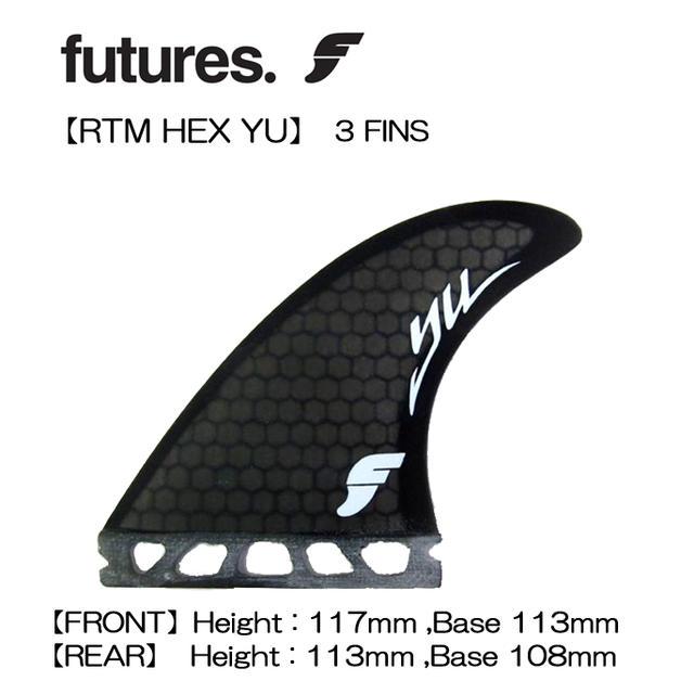 [最大3000円クーポン配布中] FUTURE FINS フューチャーフィン RTM HEX YU ワイユー 植田 義則 3FIN トライフィン サーフボードフィン