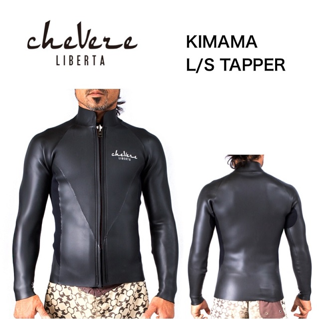 CHEVERE LIBERTA チェベレリベルタ KIMAMA キママ ロングスリーブ タッパ 長袖 国内製産 ウエットスーツ