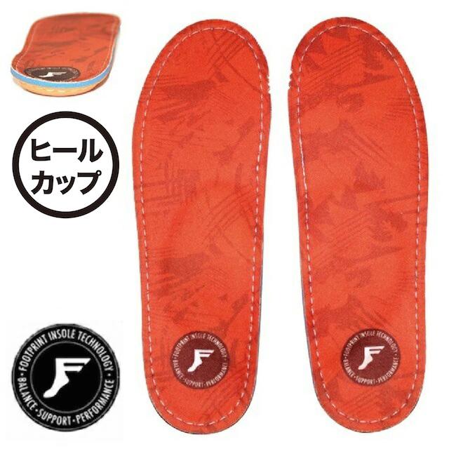 [話題の商品][衝撃吸収] FP INSOLE/FOOT PRINT INSOLE フットプリントインソール ORTHOTICS-ORANGE CAMO オレンジカモ ヒールカップ タイプ